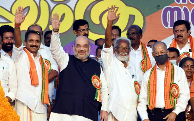 Amithsha kerala BJP Janshakthionline