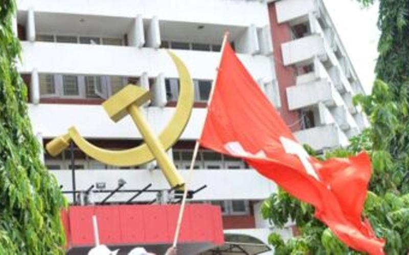 Communist Janashakthionline election2021