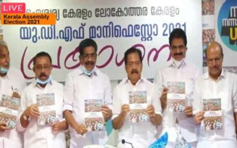 UDF Manifesto janashakthionline